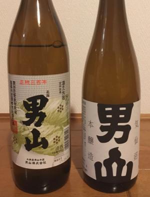 日本酒-男山.jpg