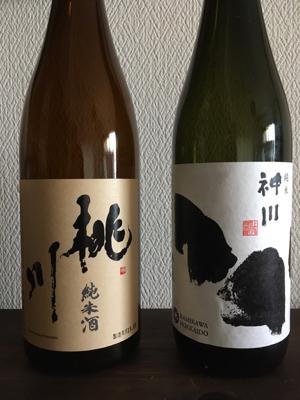 日本酒-神川桃川.jpg