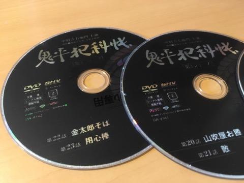 鬼平 DVD.jpg