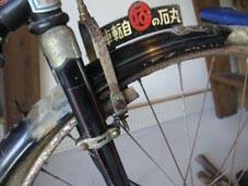 ito-20090630c.jpg