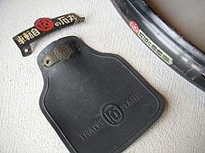 ito-20090720b.jpg
