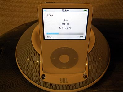 ito-20120214a.jpg