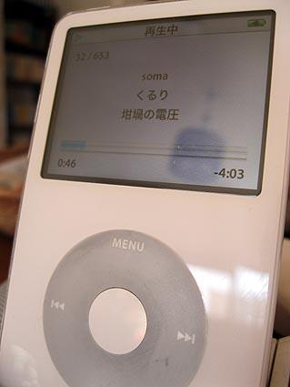 ito-20130123.jpg