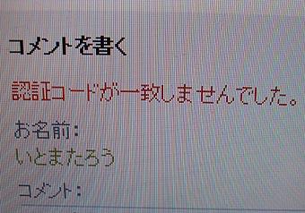 ito-20140118.jpg