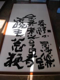 itomataro-20151202b.jpg