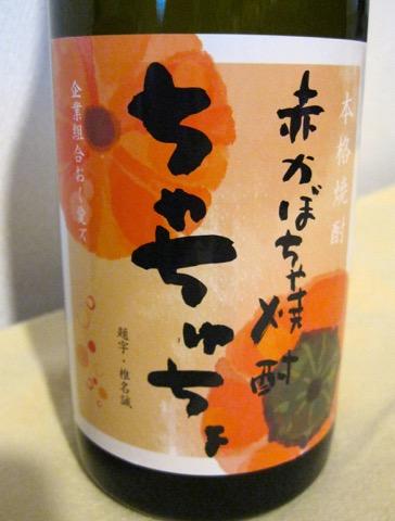 itomataro-20160816c.jpg