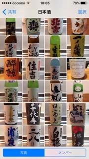 itomataro-20161127.jpg